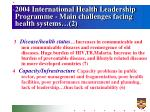 2004 international health leadership programme main challenges facing health systems 2
