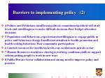 barriers to implementing policy 2