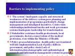 barriers to implementing policy1