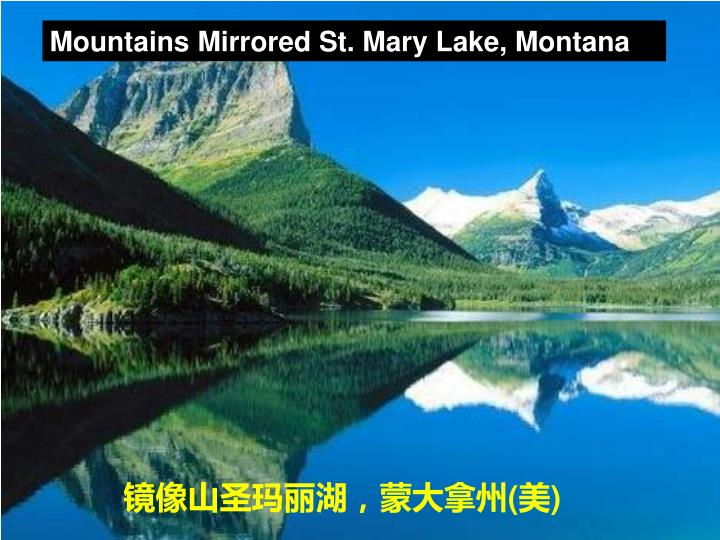 Mountains Mirrored St. Mary Lake, Montana