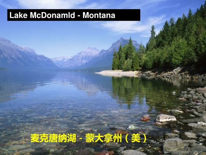 Lake McDonamld - Montana