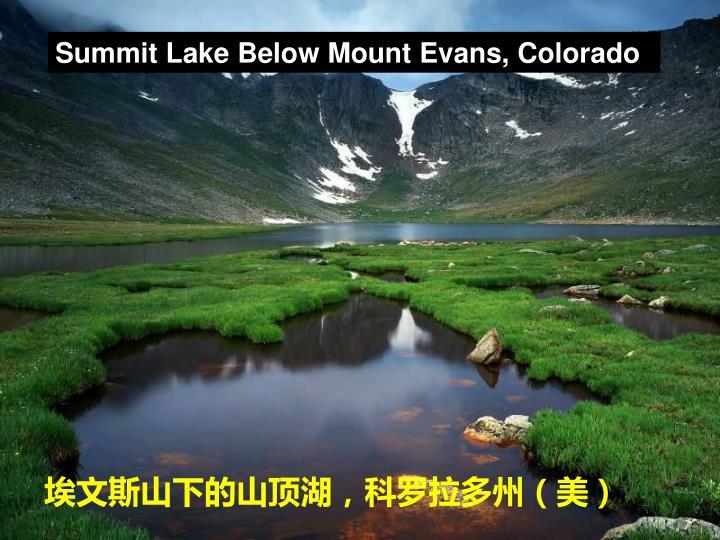 Summit Lake Below Mount Evans, Colorado