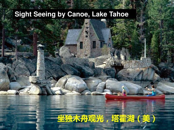 Sight Seeing by Canoe, Lake Tahoe