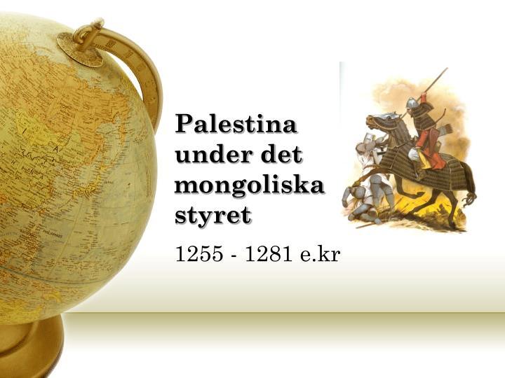 Palestina under det mongoliska styret