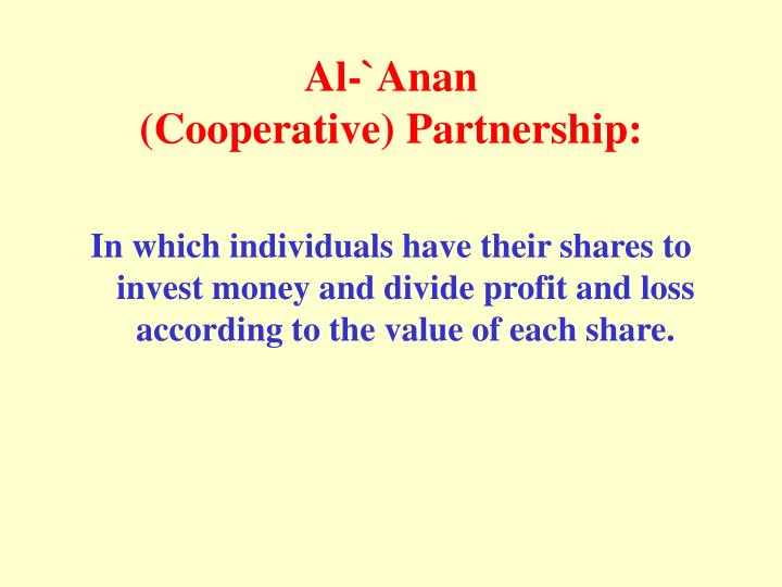 Al anan cooperative partnership
