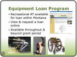 equipment loan program1