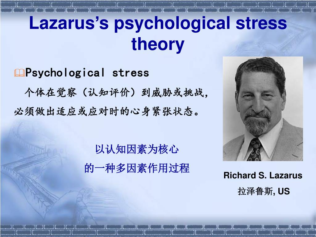 PPT - Chapter 11 Stress-related Disorders PowerPoint ...