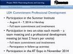 lea commitment professional development