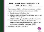 additional requirements for public entities