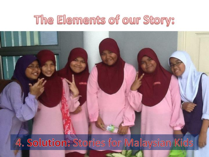 The Elements of our Story: