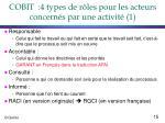 cobit 4 types de r les pour les acteurs concern s par une activit 1