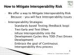 how to mitigate interoperability risk