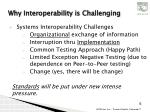why interoperability is challenging