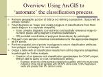 overview using arcgis to automate the classification process