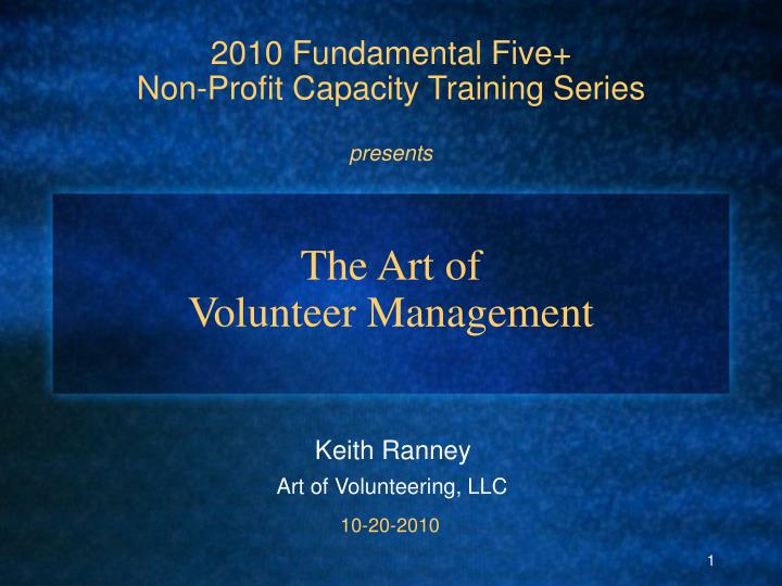 the art of volunteer management n.