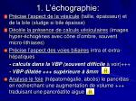 1 l chographie
