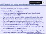 stock market and equity investment in islamic finance