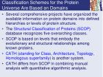 classification schemes for the protein universe are based on domains