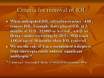 criteria for removal of iol