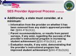 ses provider approval process continued1