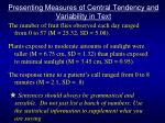 presenting measures of central tendency and variability in text