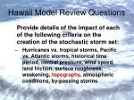 hawaii model review questions2