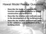 hawaii model review questions6