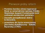 pierwsze pr by reform