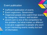 event publication