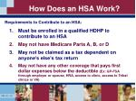 how does an hsa work4