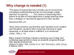 why change is needed 1