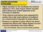 higher education in policing1