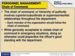 personnel management chain of command
