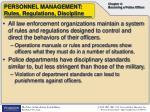 personnel management rules regulations discipline