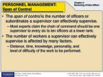 personnel management span of control