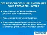 des ressources supplementaires pour preparer l avenir