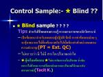 control sample blind