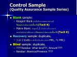 control sample quality assurance sample series1