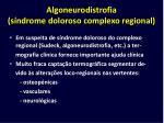 algoneurodistrofia s ndrome doloroso complexo regional
