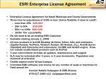 esri enterprise license agreement