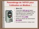 param trage de l atv31 pour l utilisation en modbus