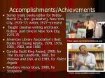 accomplishments achievements