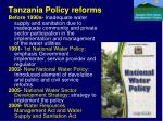 tanzania policy reforms