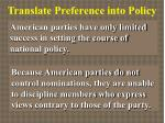 translate preference into policy