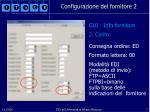 configurazione del fornitore 2