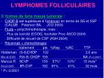 lymphomes folliculaires1