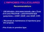 lymphomes folliculaires4