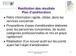 restitution des r sultats plan d am lioration