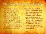 the deborah style of leadership
