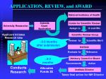 application review and award